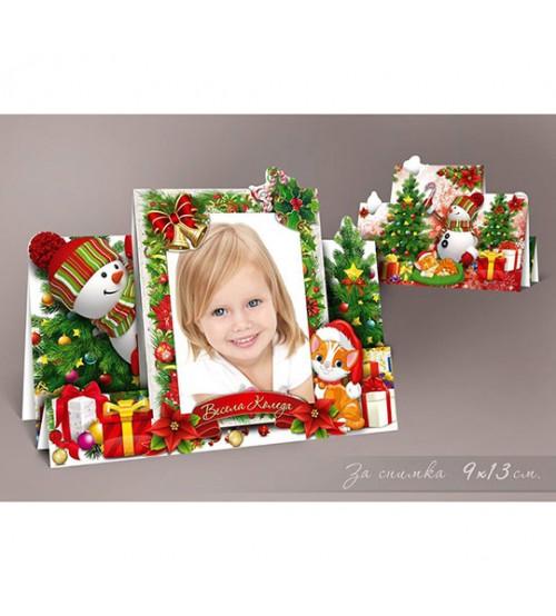 Коледна Картичка със Снимка - 3D Ефект