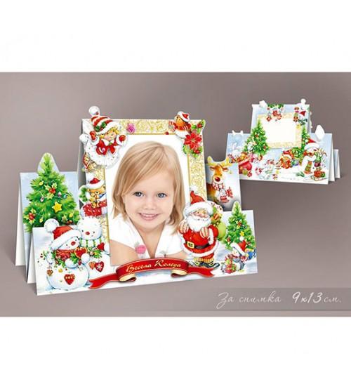 Коледна Картичка - Дядо Коледа - 3D Ефект