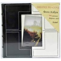 Кожен Албум за 200 Снимки - B&W