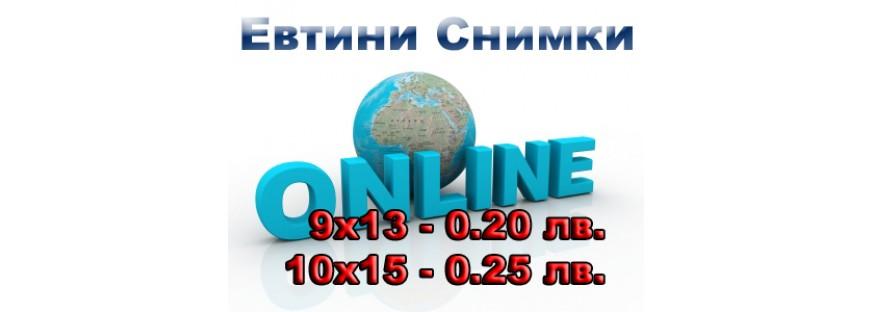 Онлайн Печат | Копиране | Фото услуги | fotopodarak.com