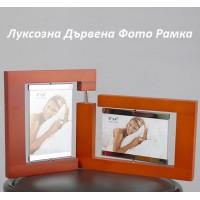 Луксозна Дървена Фото Рамка за 4 Снимки