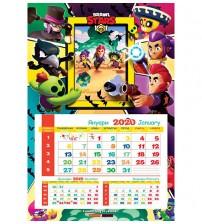 Работен Календар със Снимка - Броул Старс