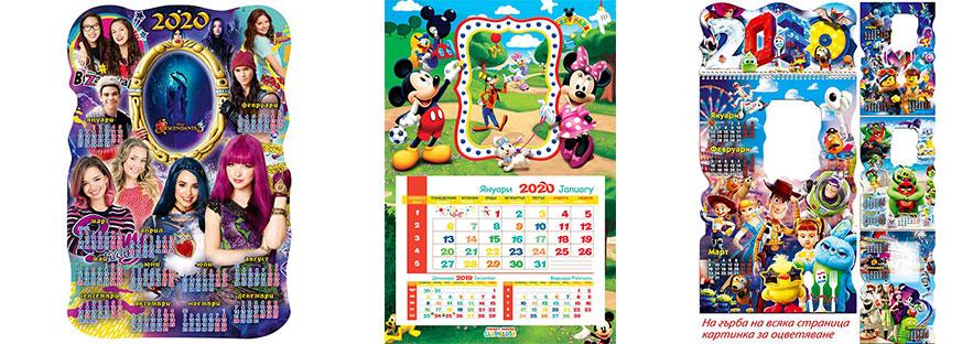 Детски календари със снимка