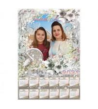 Еднолистен Календар с 1 Снимка - Нежност