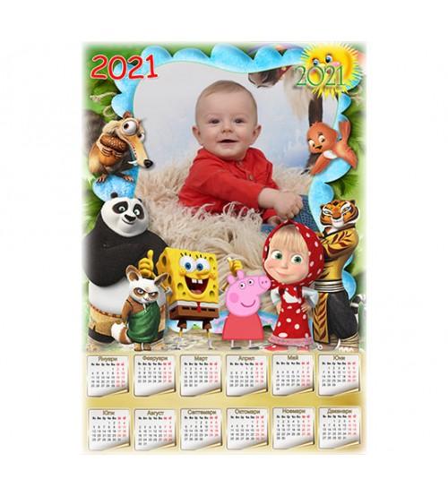 Еднолистен Календар с 1 Снимка - Маша