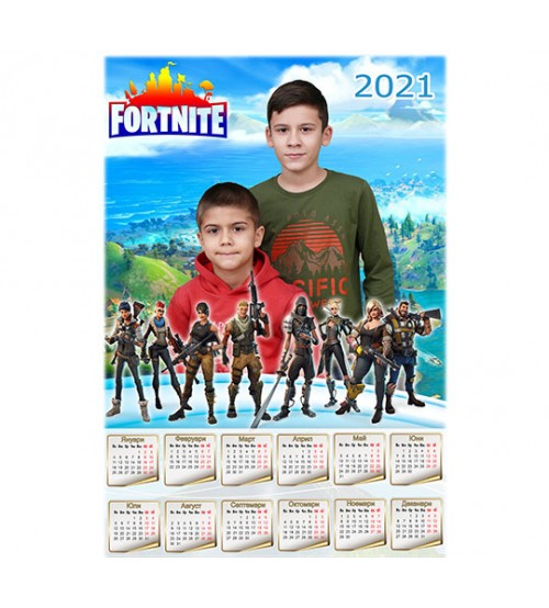 Еднолистен Календар с 1 Снимка - Fortnite