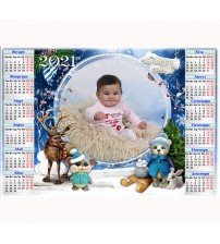 Еднолистен Календар с 1 Снимка - Зимна Приказка