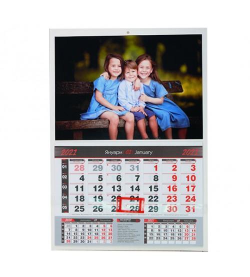 Работен Календар с Една Секция - Червен