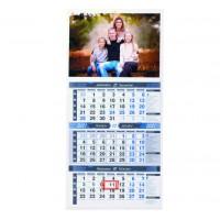 Работен Календар с Три Секции - Син