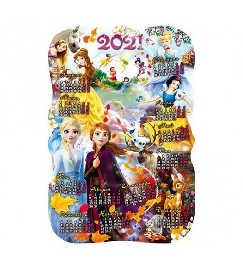 Еднолистен Календар - Frozen - 2021
