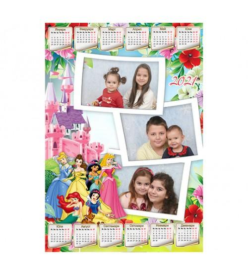 Еднолистен Календар с 3 Снимка - Принцеси