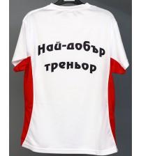 Бяла Тениска с Червен Подръкав