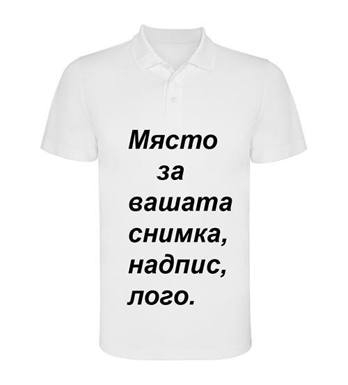 Мъжка Спортна Риза със Снимка