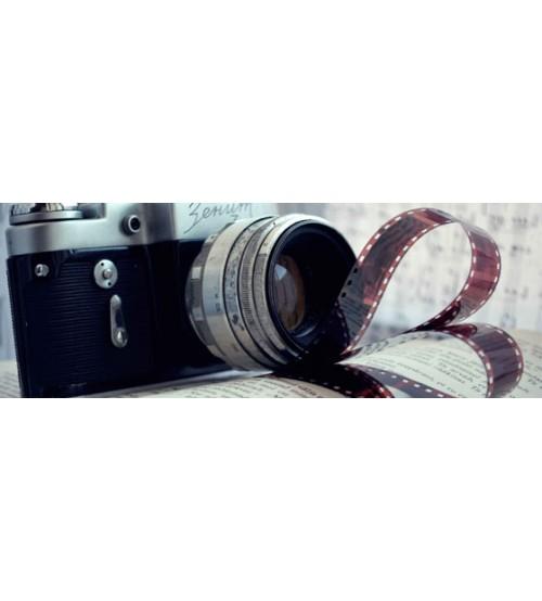 Сканиране на Фото Филми